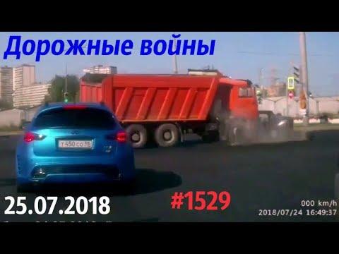 Новая подборка ДТП и аварий за 25.07.2018