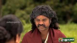 Nayanmargal - Episode 224