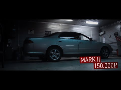 toyota mark 2 jzx90 руководство по эксплуатации