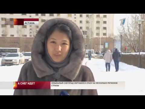 Небывалый снегопад обрушился сразу на несколько регионов страны (видео)