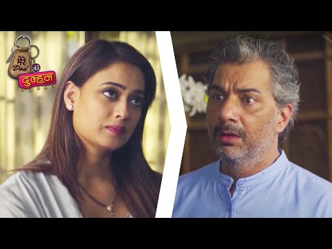 Mere Dad Ki Dulhan | Embarrasments After Marriage | New Episodes | Mon - Thur At 10 PM