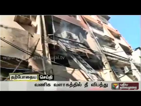 Fire-mishap-at-a-four-storey-shopping-complex-at-Annanagar-No-report-of-any-casualties