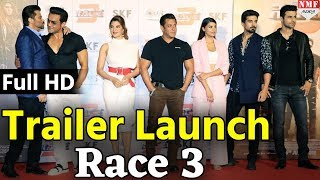 Video Race 3 Official Trailer Launch | Salman Khan Interview | LIVE | Full HD MP3, 3GP, MP4, WEBM, AVI, FLV Oktober 2018