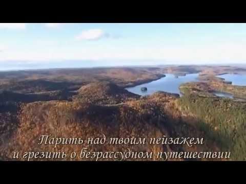 Tekst piosenki Garou - Ton paysage po polsku