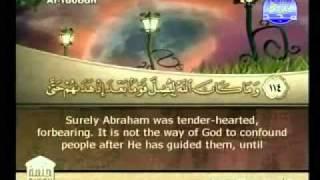 الجزء 11 الربع 2 :الشيخ عبد الله بصفر