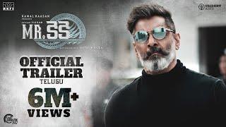 Mr. KK | Telugu Official Trailer | Kamal Haasan | Chiyaan Vikram | Rajesh M Selva