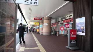 Beppu Japan  city photos gallery : Trip to Japan april 2012 - Beppu city & Station - HD