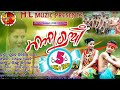 Rinku naik|| New Sambalpuri Folk  Video Song(CR)
