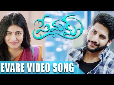 Malare Telugu Version Evare Song Video - Naga Chaitanya, Shruthi Hassan