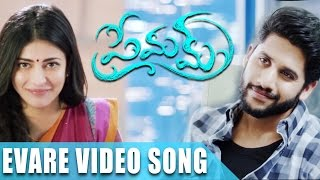 Malare Telugu Version Evare Song Video - Naga Chaitanya, Shruthi Hassan