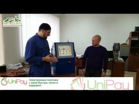 БФ Хайра подключен к UniPay (Юнипей)