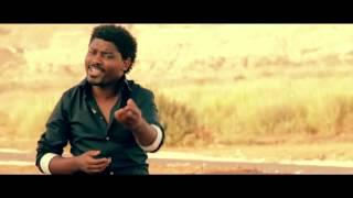 Ethiopian New Music 2014 Destaw Belay ከአቅም በላይ