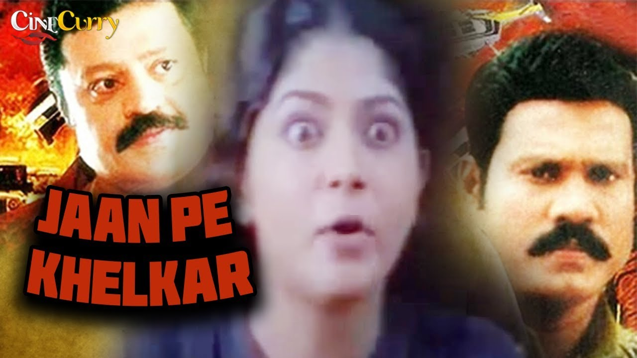 Jaan Pe Khelkar | Full Hindi Dubbed Movie | Suresh Gopi | Srividya