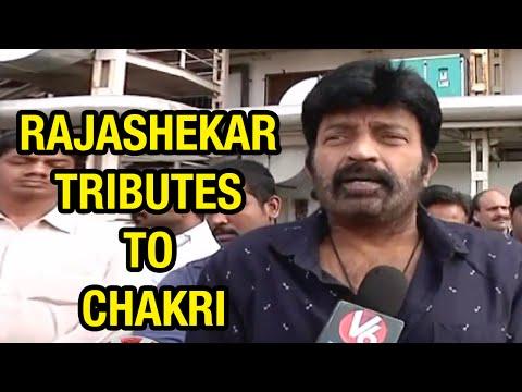 Video Tollywood Hero Rajashekar offer tributes to Chakri download in MP3, 3GP, MP4, WEBM, AVI, FLV January 2017