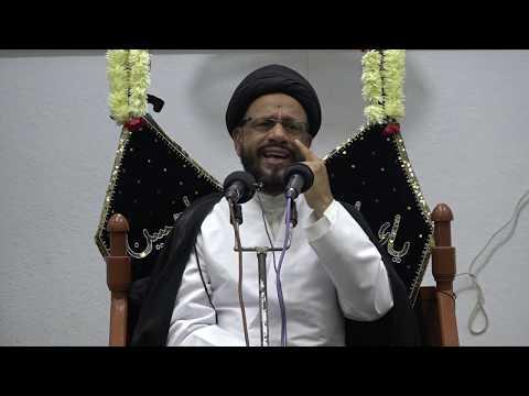 4th Muharram 1440 AH – Majlis