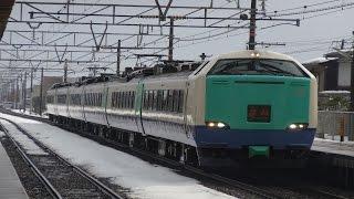 【通過シーン集#1】北陸本線 越中大門駅 (速度付き)