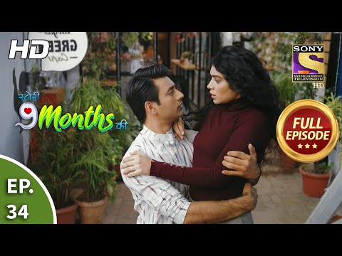 Story 9 Months Ki - Ep 34 - Full Episode - 14th January, 2021