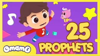 25 Prophets (25 Rasul) - OmamO Songs for Children