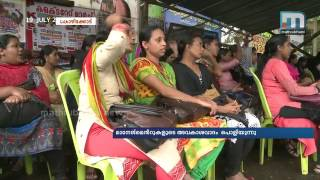 Kozhikode: Amidst the ongoing strike, the nurses are openly speaking about the low salaries given by various hospital managements. The details of salary exposes the claim of various hospital managements. There are nurses who are working for salaries as low as Rs 5000 per month. A senior nurse with 17 years of service is getting just Rs 13,500 as her salary.The nurses are asking how they can live with such low salaries.More from Mathrubhumi News:Website: http://www.mathrubhumi.com/tv/Facebook: https://www.fb.com/mbnewsin/-----------------------------------------------------Mathrubhumi News (മലയാളം: മാതൃഭൂമി ന്യൂസ്) is a 24-hour Malayalam television news channel and is one of Kerala's most viewed TV channels. Owing to its varied presentation style and reliable content, Mathrubhumi News has become the fastest growing news channel in Kerala. More than just a news channel, Mathrubhumi News features a host of programmes that relate to various aspects of life in Kerala. Some of the frontline shows of the channel include: Super Prime Time, the No.1 prime time show in Kerala, the woman-centric news programme She News and Nalla Vartha a news program that focuses on positive news.Mathrubhumi News is an initiative by The Mathrubhumi Printing & Publishing Co. Ltd.Mathrubhumi News. All rights reserved ©.
