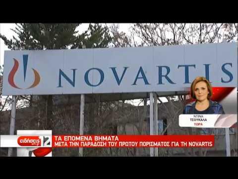 Μ. Παπασπύρου στην ΕΡΤ: «Πόρισμα 3.000 σελίδων για την υπόθεση Novartis» | 28/02/19 | ΕΡΤ