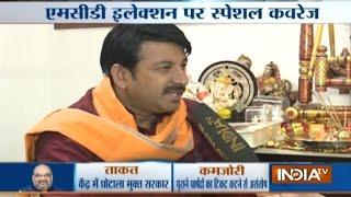 MCD Elections 2017 updates: Delhi BJP chief Manoj Tiwari offers prayers at his residence