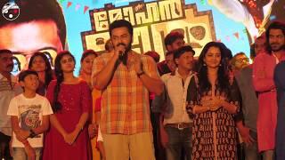 Video Mohanlal Malayalam Movie Teaser Launch | Indrajith Sukumaran | Manju Warrier | Sajid Yahiya MP3, 3GP, MP4, WEBM, AVI, FLV April 2018
