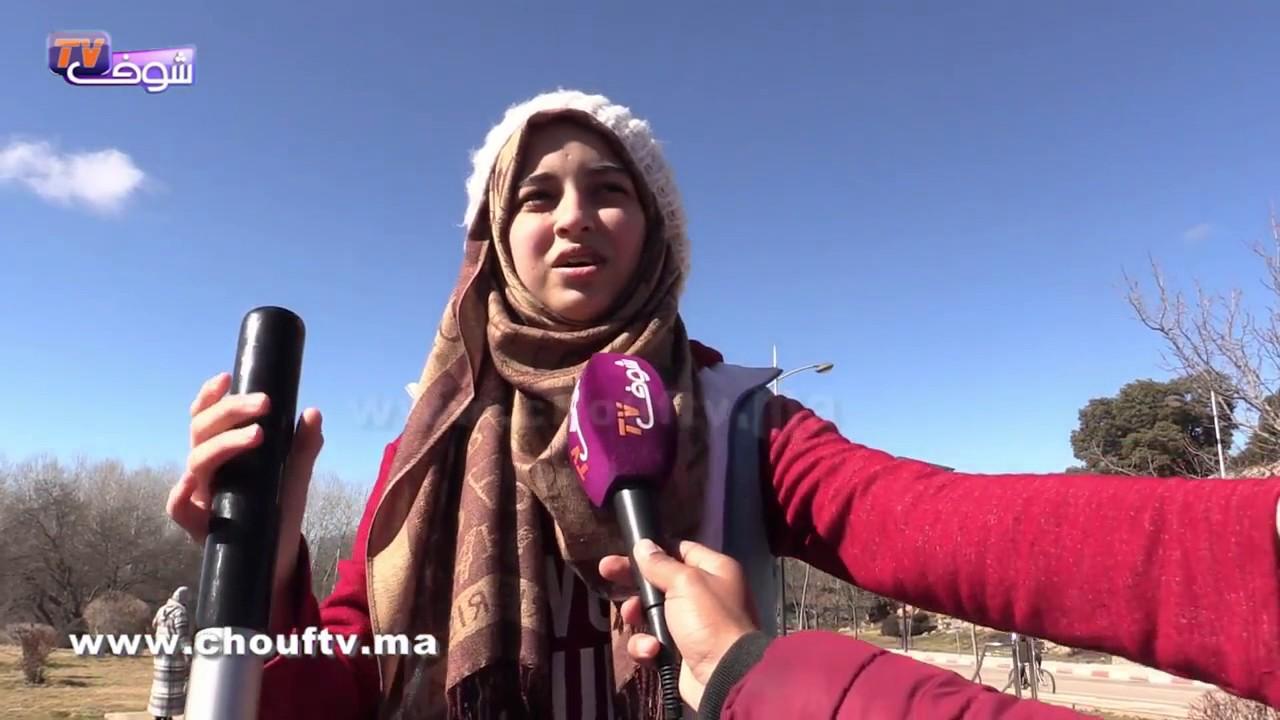 ناس إفران فرحانين وناشطين.. شوفو علاش !   خارج البلاطو