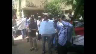 #Eritrea Protest Cairo #Egypt Against HIGDEF MENDEF May 22 2012 Part 4