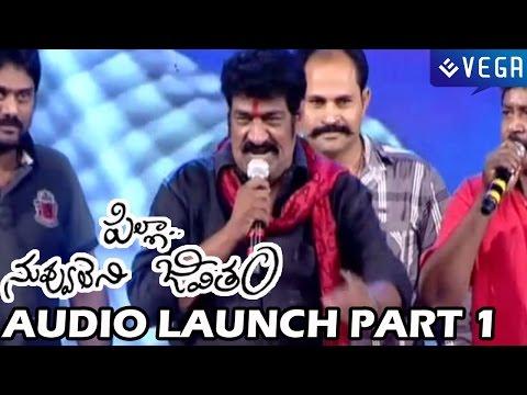 Pilla Nuvvu Leni Jeevitham Movie Audio Launch Part 1 - Latest Telugu Movie 2014