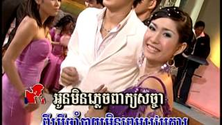 Khmer Travel - ជួបជុំគ្នារាំស&#