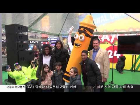 오늘은 크레용의 날 3.31.17 KBS America News
