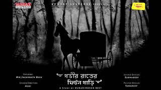 Nonton Sunday Suspense   Gobheer Raat Er Fiton Gaari   Murari Mohan Beet   Mirchi Bangla Film Subtitle Indonesia Streaming Movie Download