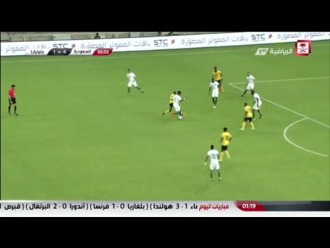 بث مباشر مباراة : #السعوديه و جامايكا