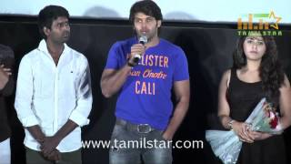 Kayal Movie Audio Launch Part 1
