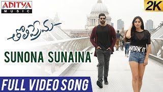 Video Sunona Sunaina Full Video Song | Tholi Prema Video Songs | Varun Tej, Raashi Khanna | SS Thaman MP3, 3GP, MP4, WEBM, AVI, FLV Oktober 2018