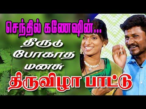 Aasai Adhigam Vachu Marupadiyum HD 720p AUDIO 4k Copy