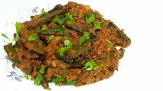 Bhindi masala recipe/ Simple and Easy recipe/ How to make bhindi masala/Bhindi ki sabzi/ Indian Food