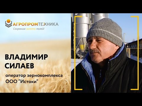 Современная зерносушилка для подработки зерна на продажу и хранение