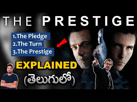 The Prestige Explained in Telugu | BTR creations