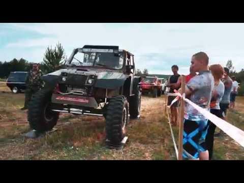 Кубок России РАФ. Видео