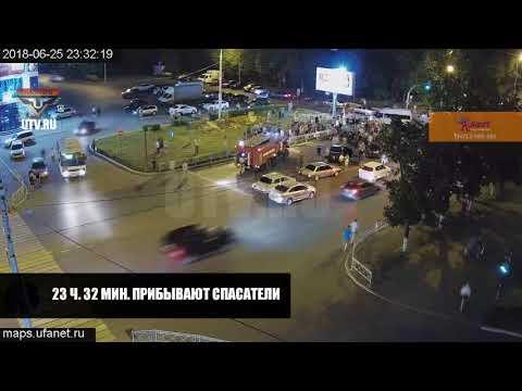 ДТП в Уфе на улице Первомайской