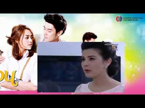 Dao Kiang Duen 9 8 part 1 เสน่หาสัญญาแค้น ตอนที่   Sanaeha Sanya Kaen   กรกฎาคม (видео)