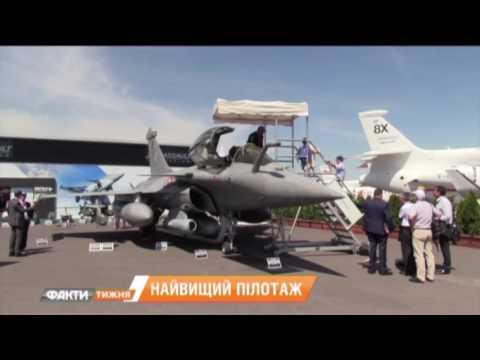 Чем всех удивил украинский самолет на Lе Воurgет  Факты недели 25.06 - DomaVideo.Ru