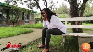 Mogachoch EBS Latest Series Drama - S02E34 - Part 34