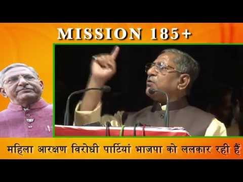 Senior BJP leader Nand Kishore Yadav on Women Reservation