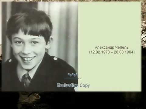 Андрей Чикатило и его ЖЕРТВЫ - DomaVideo.Ru