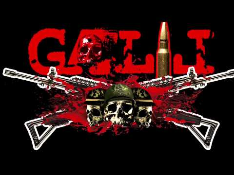 GALIL