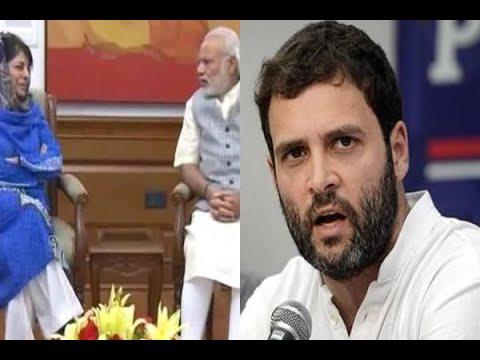 In Graphics: rahul gandhi targets bjp pdp alliance on terrorist attacks