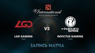 LGD Gaming против iG, Первая игра, Четвёртый раунд нижней сетки The International 7