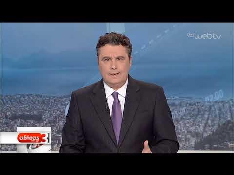 Στο προσκήνιο η συζήτηση για την εκλογή ΠτΔ   07/01/2020   ΕΡΤ